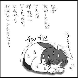 20130321 だぐのお話 7
