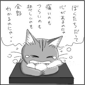 20130321 だぐのおはなし 26-2