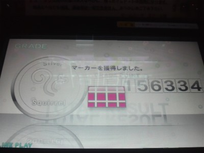 1003239P1000008.JPG