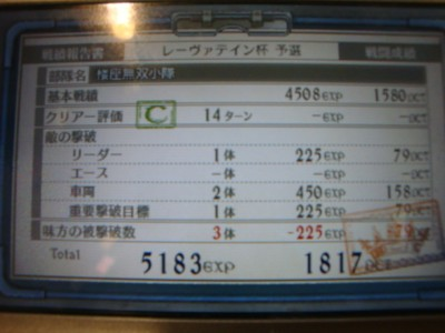 10041401DSC03203.JPG