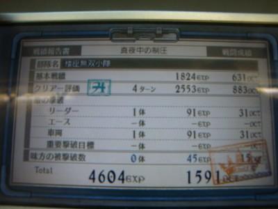 10041401DSC03205.JPG