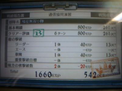 10041401DSC03206.JPG