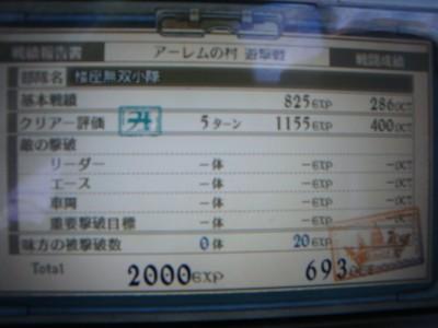 10041401DSC03207.JPG