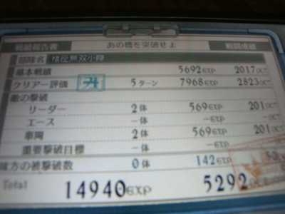 10041401DSC03208.JPG