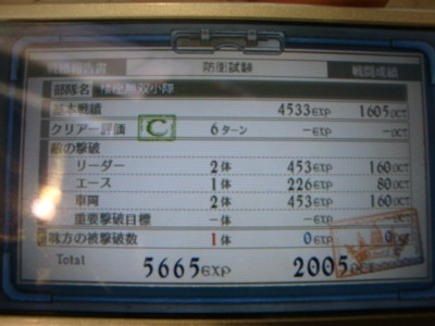 10041402DSC03209.JPG