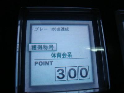 10041402DSC03221.JPG