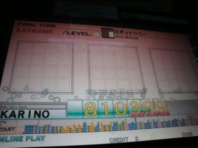 10041402DSC03225.JPG