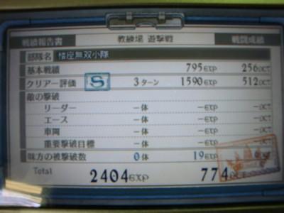 10041402DSC03227.JPG