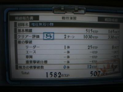 10041402DSC03228.JPG