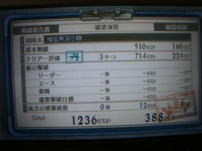 10041402DSC03229.JPG
