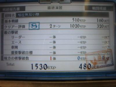 10041402DSC03230.JPG