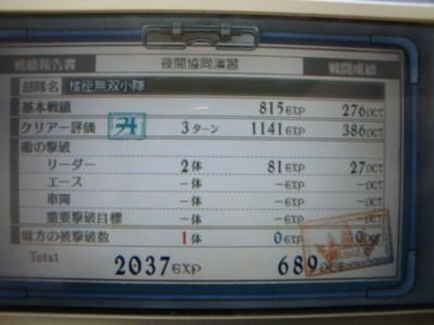 10041402DSC03238.JPG