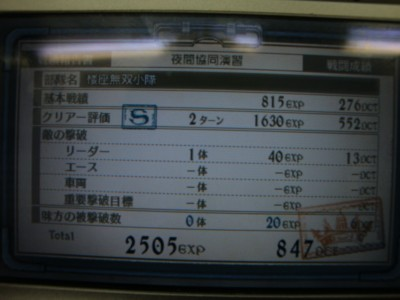 10041402DSC03239.JPG