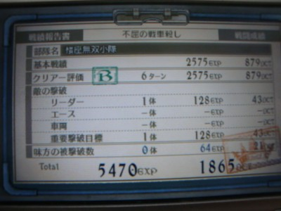 10041402DSC03240.JPG