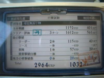 10041701DSC03242.JPG