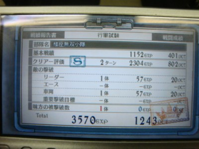 10041701DSC03243.JPG
