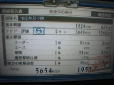 10041701DSC03245.JPG