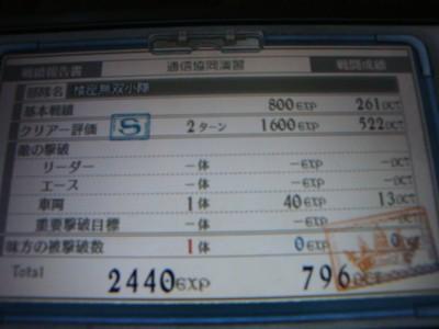 10041701DSC03246.JPG