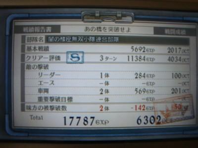 10041701DSC03249.JPG