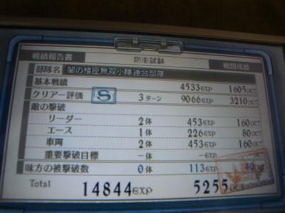10041701DSC03250.JPG