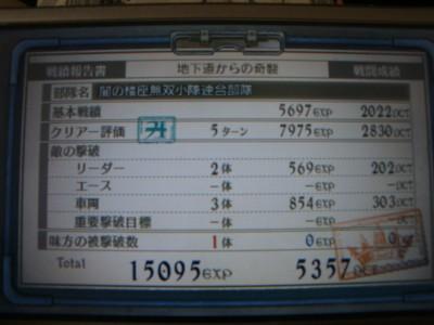 10041701DSC03251.JPG