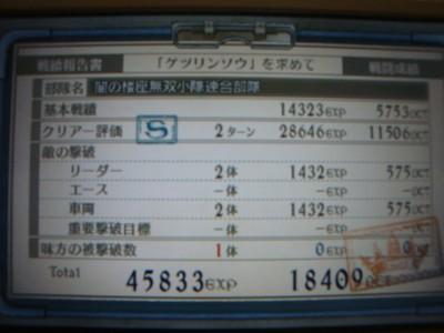 10041701DSC03252.JPG