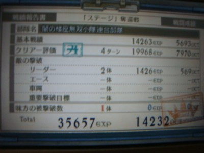 10041701DSC03253.JPG