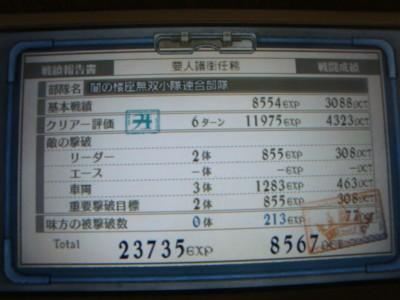10041701DSC03254.JPG