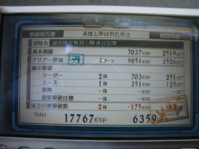 10041702DSC03256.JPG