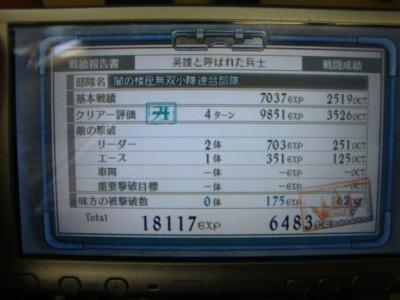 10041702DSC03257.JPG