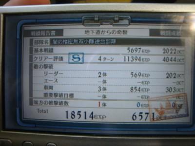 10041702DSC03261.JPG