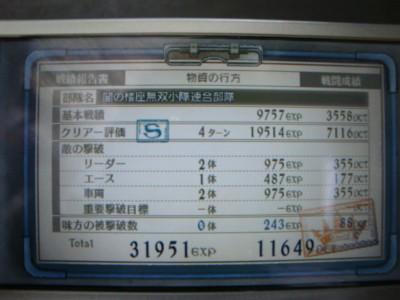 10041702DSC03262.JPG