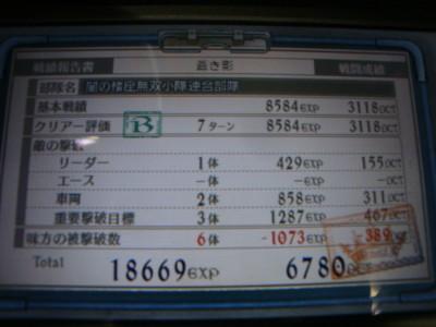 10041703DSC03268.JPG