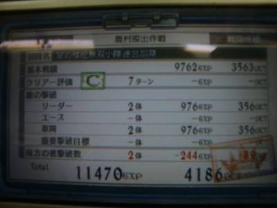 10041703DSC03269.JPG