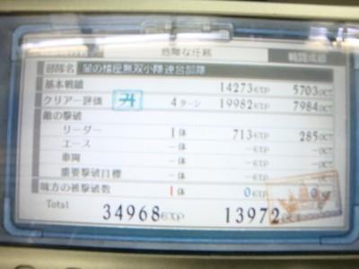 10041703DSC03276.JPG