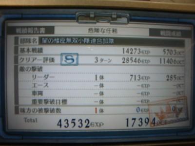 10041703DSC03279.JPG