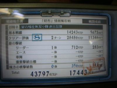 10041703DSC03280.JPG