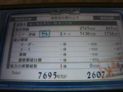 10041703DSC03282.JPG