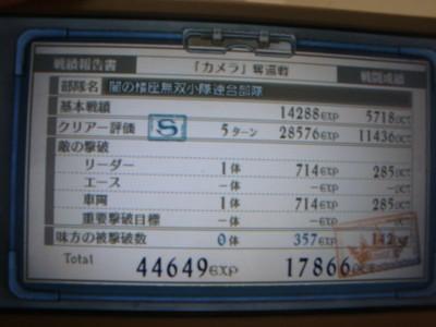 10041703DSC03283.JPG