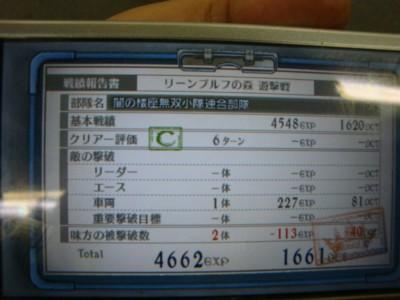 10041703DSC03298.JPG