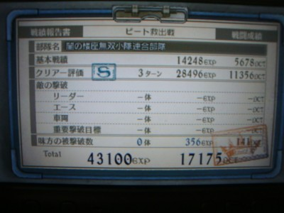 10041703DSC03319.JPG