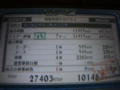 10041703DSC03334.JPG