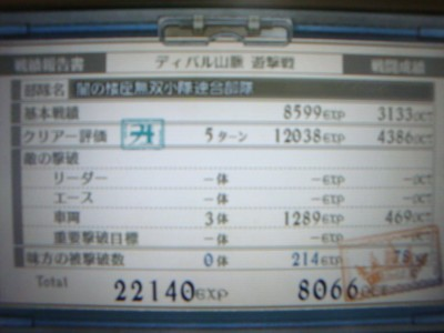 10041703DSC03339.JPG