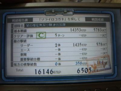 10041703DSC03343.JPG