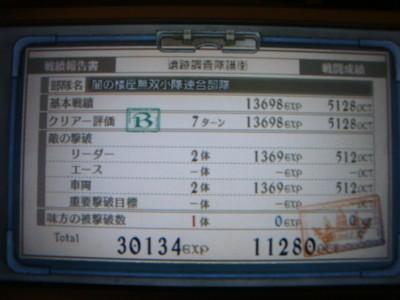 10041703DSC03345.JPG
