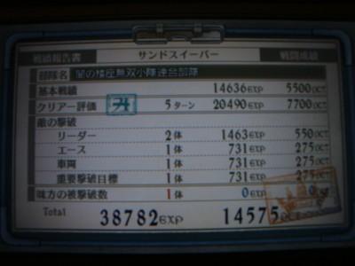 10041703DSC03347.JPG