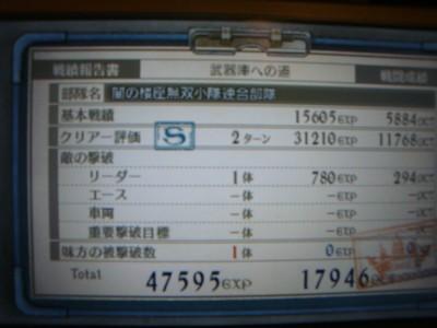 10041703DSC03348.JPG
