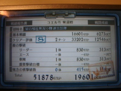 10041703DSC03350.JPG