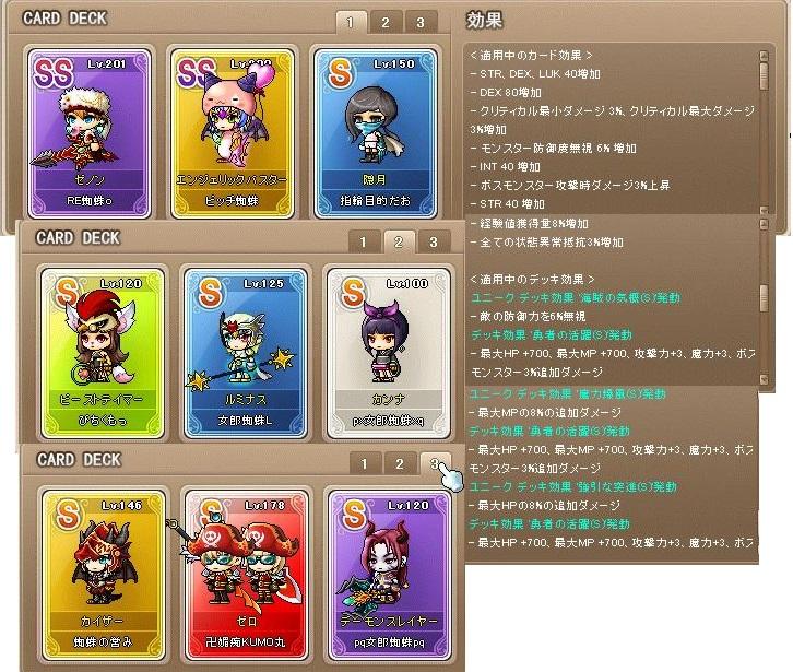 Maple140917_024445.jpg