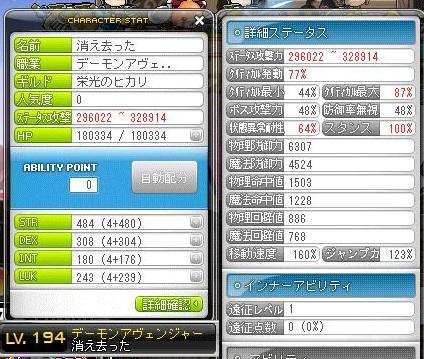 Maple141008_234426.jpg